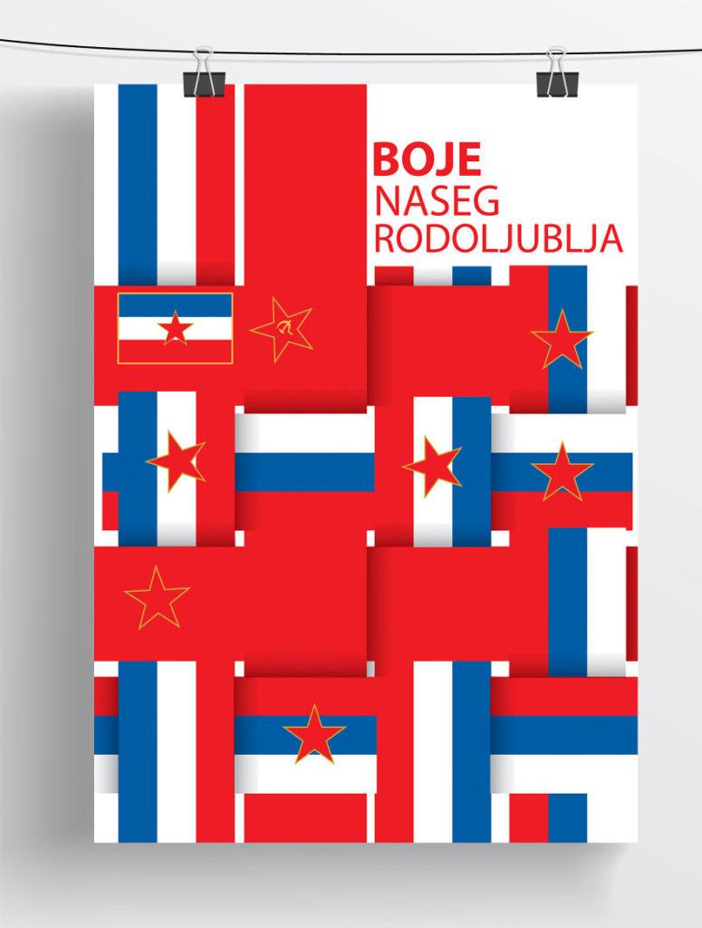 Glory-to-Yugoslavian-design__880